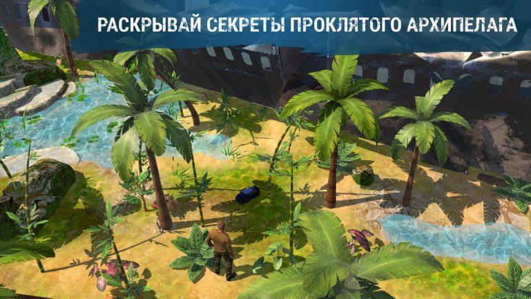 остров выживание остров игры на выживание мод много денег