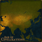 Эпоха Цивилизаций Азия