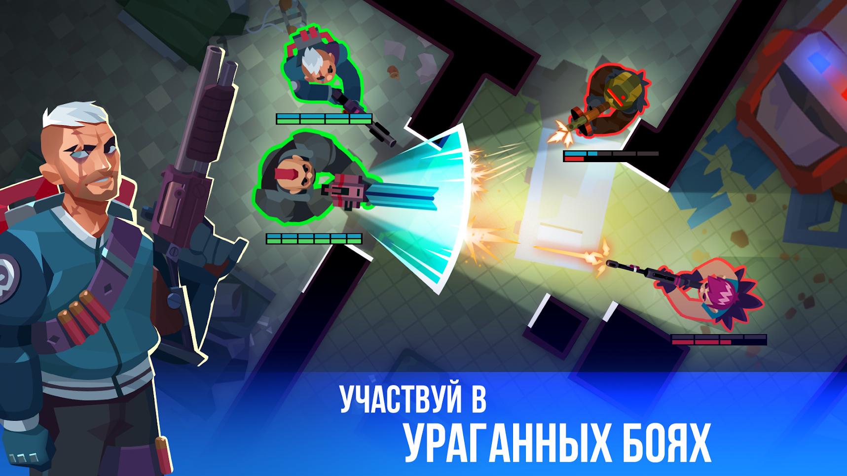 Bullet Echo взломанный (мод много денег) скачать на андроид